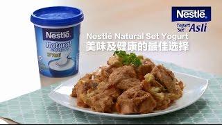 NESTLÉ Natural Set Yogurt Recipe: 优格黄金鸡块