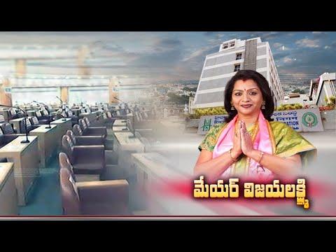 Hyderabad Mayor Election