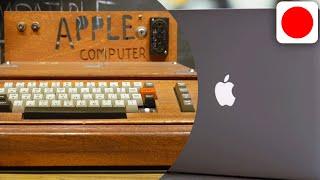 El diseño(design) de los productos de Apple