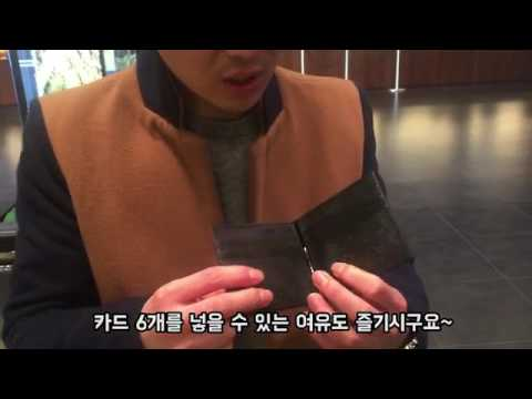 [비밀의공구] PRADA 머니클립 by통영남자