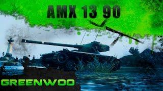 AMX 13 90. Царь горы.