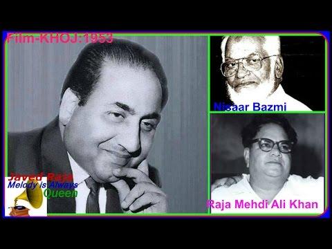 .RAFI SAHAB-Film-KHOJ:1953-Chanda Ka Dil Toot Gaya-[ Better Audio Sound ]2.*