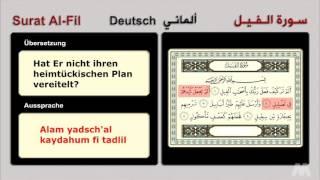 Surat Al-Fil ( Deutsch ألمانى ) سورة الفيل