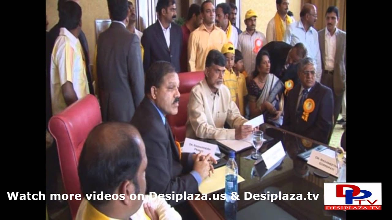 Part 4. Mr.Chandrababu Naidu's visit to Dallas in the year 2007.