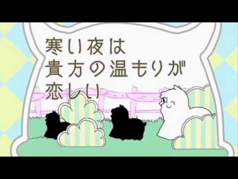 【鹿乃×ENE×わたあめ】「ARPK」歌ってみた合唱