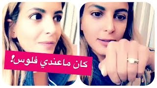 بيبي عبد المحسن كنت فقيره وماعندي فلوس اشتري سواره !!!