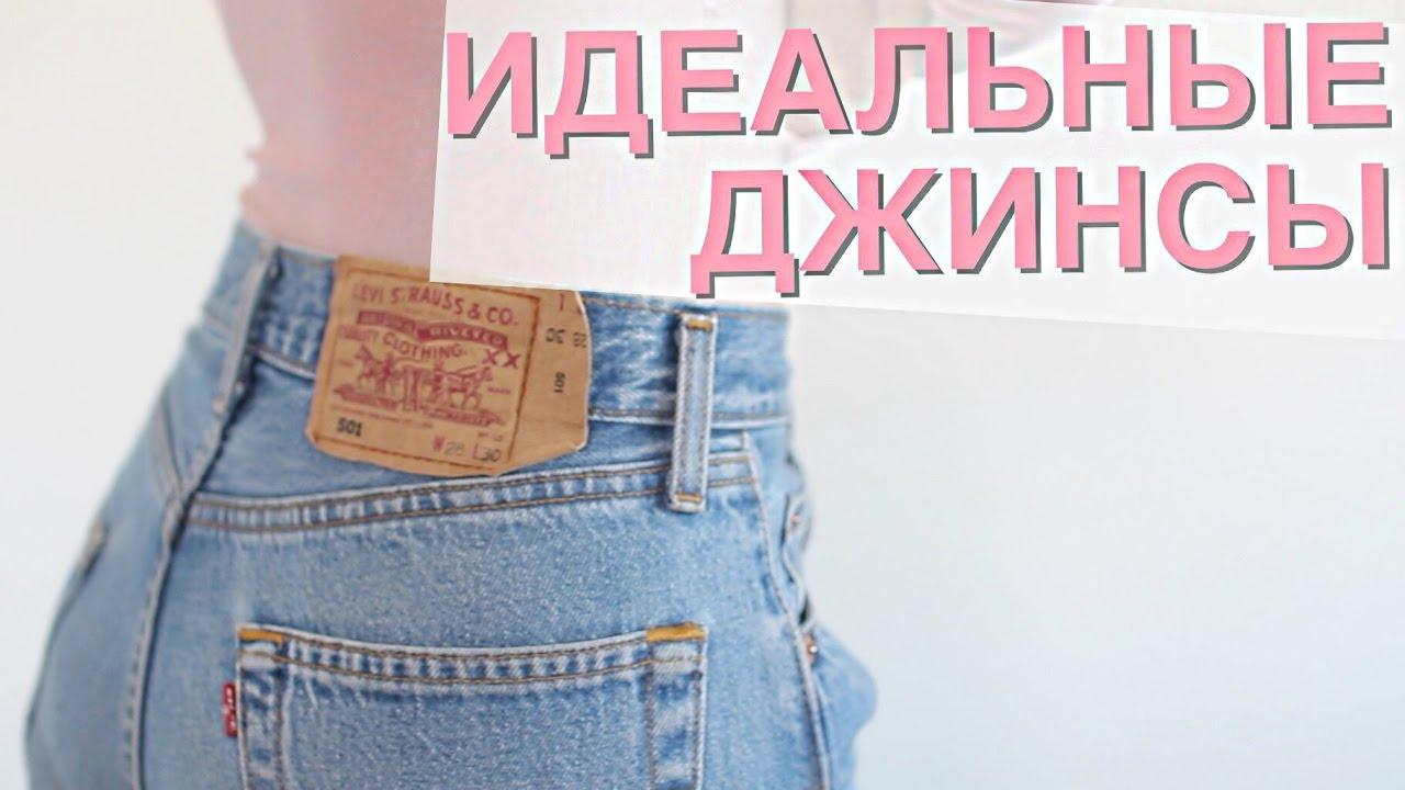Незаменимые женские джинсы на летней распродаже 2018 pull&bear. Поддайся соблазну джинсов скинни, рваных, высоких, с вышивкой и пуш ап.