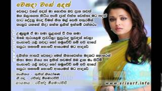 Wenada Wage Adath - Ravindra Meegamarachchi