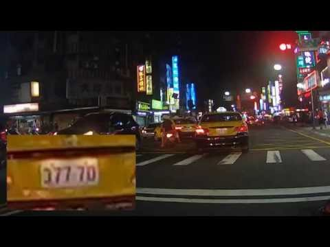 小黃 377-7D 三重闖紅燈惡意逼車.... 難怪大家都改搭Uber不是沒道理