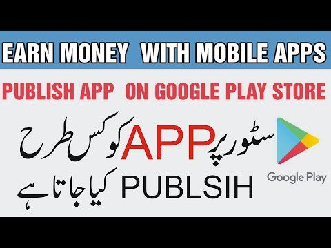 How To Earn Money With Apps|Publish Android Apps In Google Play Store|Part 5 In Urdu Hindi