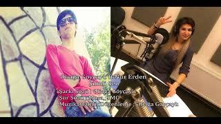 Eliaga Goycayli ft Nur Erden - Simdi Sen 2017/Audio