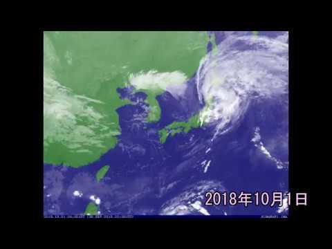2018年台風24号(気象衛星&アメダス)