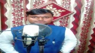Raj Kumar Panjiyar Bhagait 1