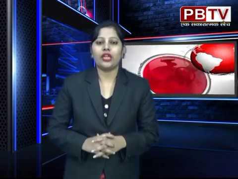 RANIGANJ :राजनीती का रंग अब दिखा स्कुलो में भी...ज्ञान भारती के विद्यार्थी उतरे सडको पर