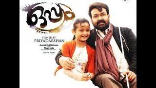 Oppam Malayalam Full Movie