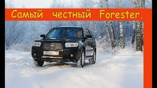 Subaru Forester, кузов SG. Классика Subaru (Обзор авто от РДМ-Импорт)