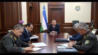 Президент Узбекистана провел совещание по вопросам охраны и защиты Государственной границы