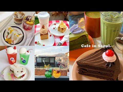 서울 카페 투어 (Cafe In Seoul)☕️ - 방학동안 다녔던 카페 6곳.*✧ | JI WON 지원