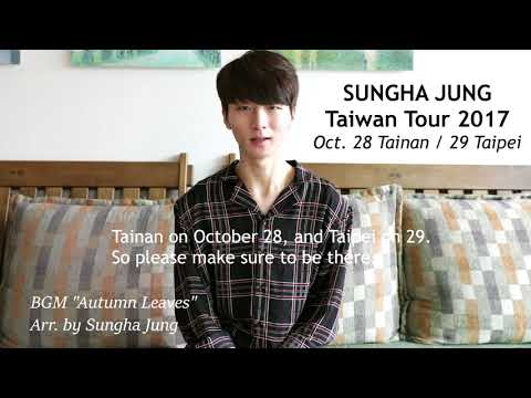Sungha Jung talks about his Taiwan Tour in October! - วันที่ 05 Oct 2017