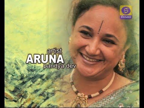 KALADARSHAN - Smt Aruna Pandya Dev