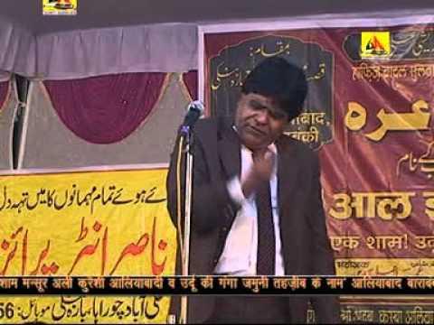 Jauhar Kanpuri ALL INDIA MUSHAIRA ALIABAD BARABANKI 2014
