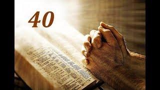 IGREJA UNIDADE DE CRISTO / Estudos Sobre Oração 40ª Lição - Pr. Rogério Sacadura