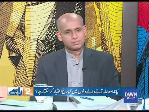 "Do Raaye July 14 ""JIT Report; Football in Pakistan"""