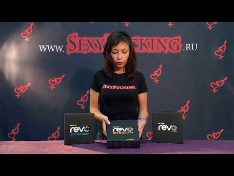 Массажеры простаты Nexus Revo