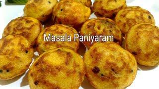 Masala Paniyaram Recipe ll Masala Kuzhi Paniyaram ll Instant Paniyaram Recipe ll