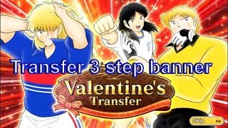 Captain Tsubasa: Dream Team - Transfer 3 step banner Valentine get Pierre and 2 player