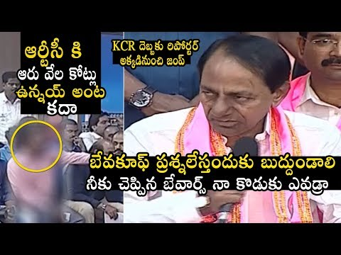 KCR STRONG Answer