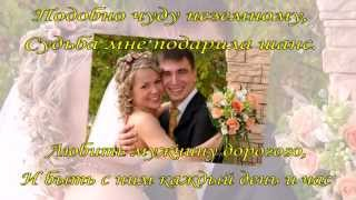 свадьба 5 лет