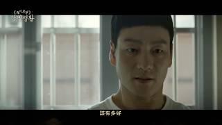 Heize - Would Be Better (機智的監獄生活 OST pt5) (環球官方HD中文字幕MV)