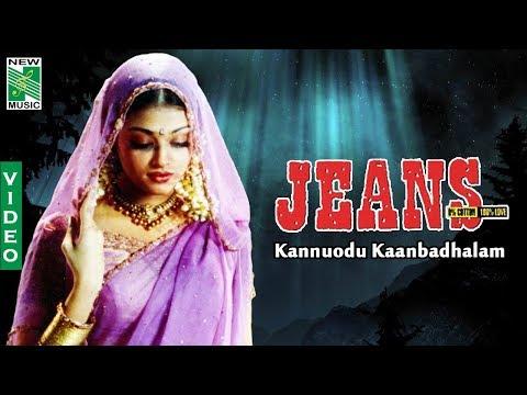 Kannuodu Kaanbadhalam Video | Jeans |  A.R.Rahman | Prashanth |Shankar | Vairamuthu