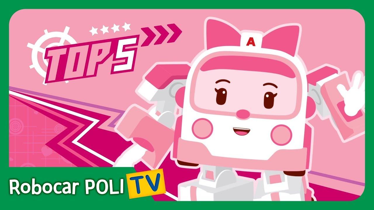 Amber top 5 robocar poli special clips youtube - Robocar poli ambre ...