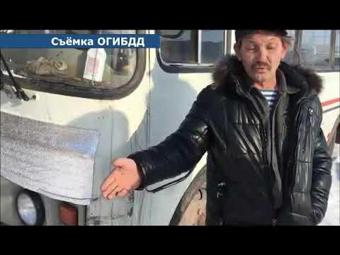 При проверке документов у водителя маршрутного автобуса №6 выявлены признаки опьянения