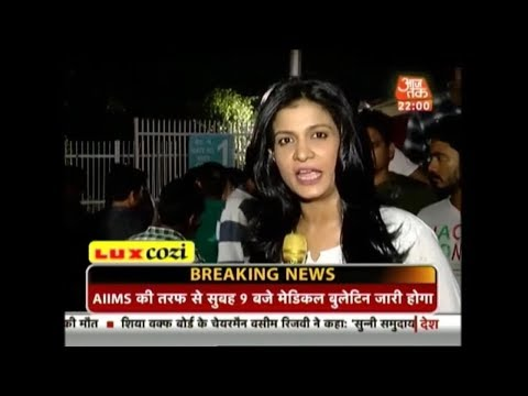 Atal Bihari Vajpayee Stays Overnight At AIIMS Hospital; Politicians Flock In Line To See Former PM
