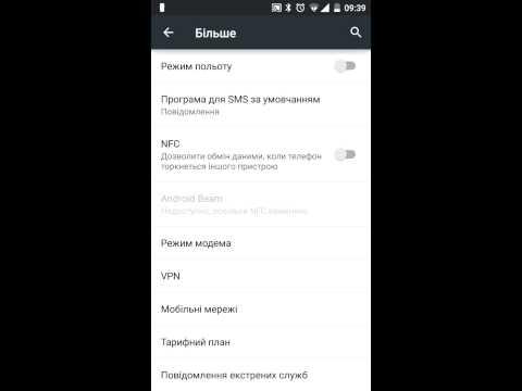 Android 5.0.1 Droid Mini XT1030 - CM12.