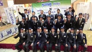 2018徳島インディゴソックス 新入団選手会見