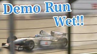 2018 F1 鈴鹿  土曜 デモラン!ウエットでも4台が出走! ハッキネン&MP4/13他。FORMULA1 Japanese Grand Prix.30th Anniversary Lap!