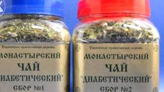 Монастырский чай Белорусский, отзывы