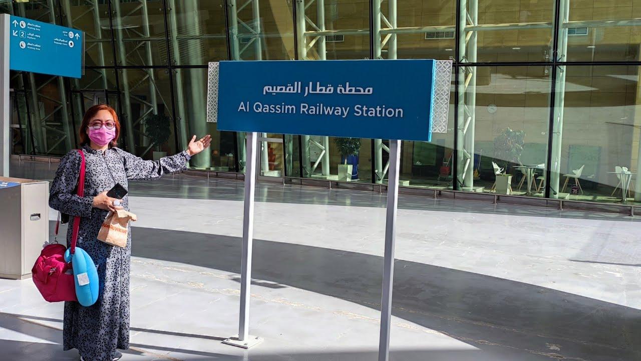 Download Al Qassim Railway Station   Qassim - Riyadh   Riyadh - Dammam   SAR