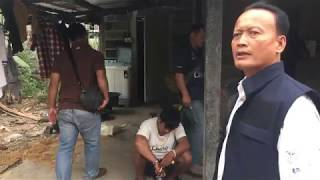 ทหาร ตำรวจ ปกครองปิดหมู่บ้านตรวจค้นยาเสพติด 5 จุด จับกุมผู้ต้องหาได้  4 ราย พร้อมของกลางหลายรายการ