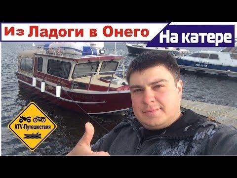 В Карелию на