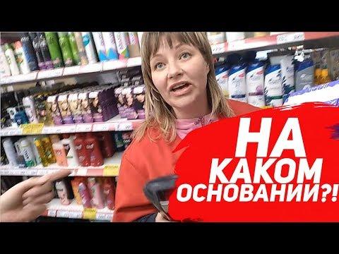 Просрочка в Магазине Магнит/г.Юрюзань