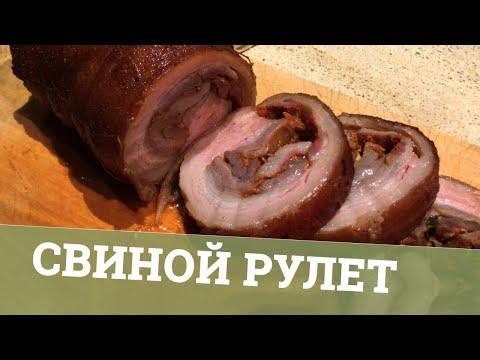Рулет из свиной брюшины в духовке