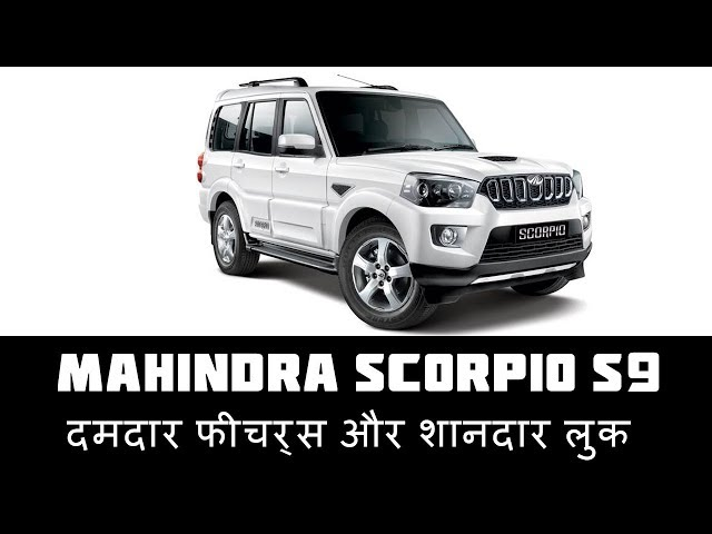 Mahindra Scorpio S9 -New Variant Launched