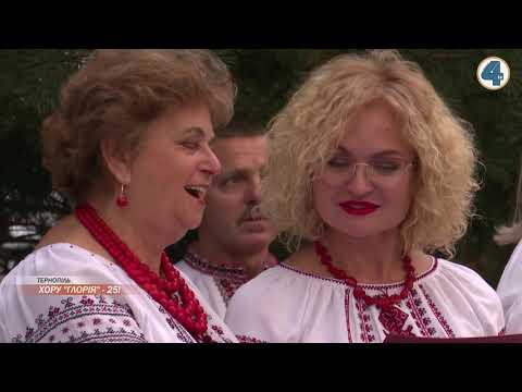 Телекомпанія TV-4: Парафіяльний хор
