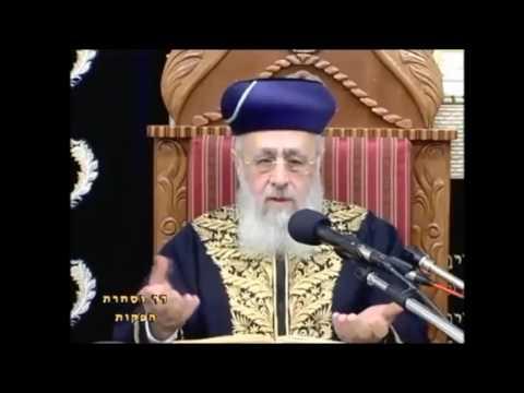 """הראשל""""צ הרב יצחק יוסף:  בשר כשר אסור לספרדים"""