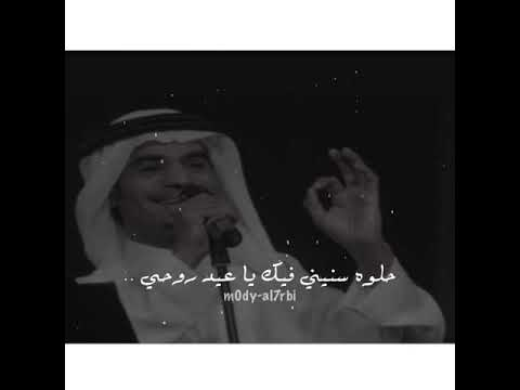 رابح صقر عيدي مبارك Youtube
